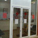 A.C. Servicios Médicos_5